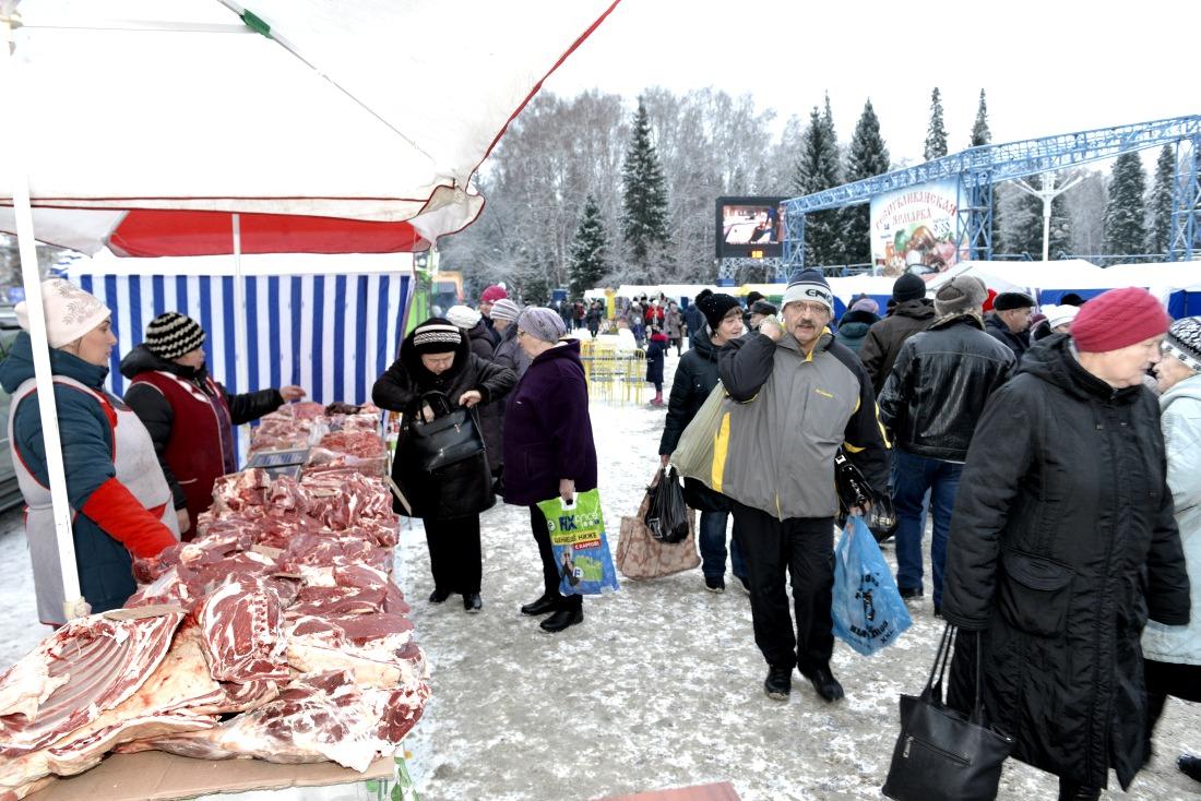 Ярмарка Горно-Алтайск