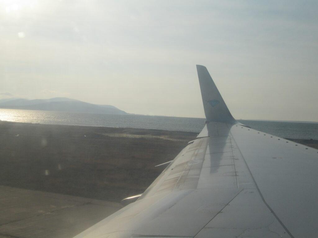 airport-pevek